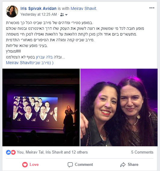 איריס-אבידן-על-המופע-של-מירב-שביט